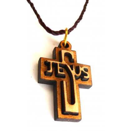 jesus name necklace charm