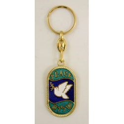 Peace shalom key chain